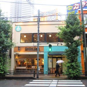 オキオキカフェ  (さいたま市浦和区)