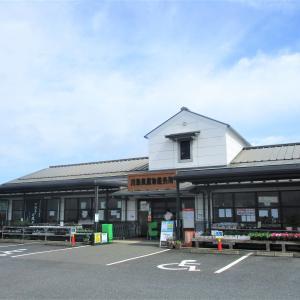 川島農産物直売所  (川島町)