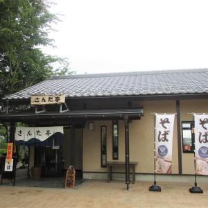 そば処 さんた亭  (北本市)