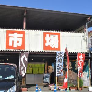 食事処 たむら水産  (春日部市)