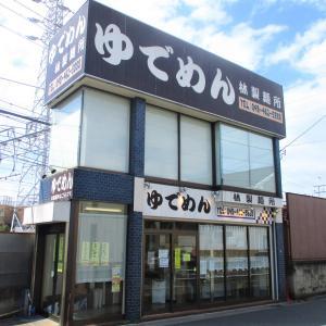 林製麺所 朝霞駅前店  (朝霞市)