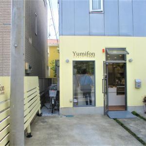 Yumifon (ゆみふぉん)    (川越市)