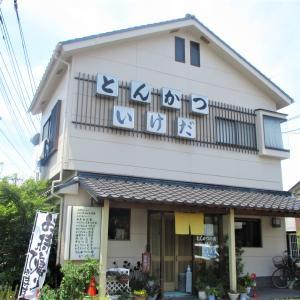 いけだ食堂  (吉川市)