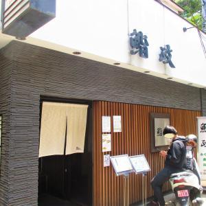 鮨政 東口2号店  (さいたま市大宮区)