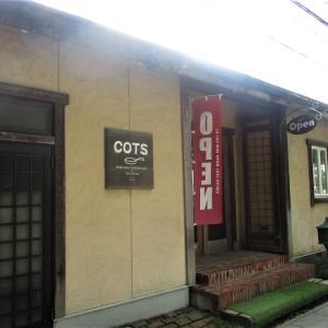 COTS (コッツ)  (熊谷市)