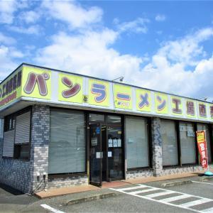 タテヤマ工場直売所 深谷店 (深谷市)