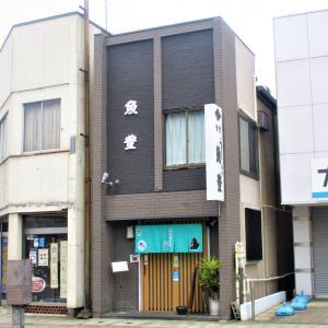 割烹 魚豊  (行田市)