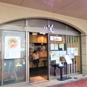 銀座 篝 アトレ浦和店 (さいたま市浦和区)