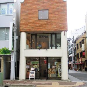 Patata Base (パタタベース) 浦和駅前店 (さいたま市浦和区)