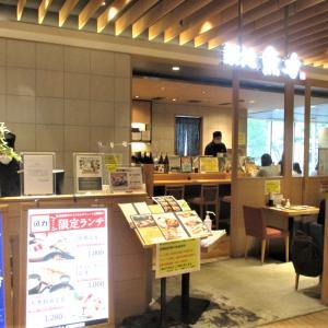 築地 魚力 浦和店 (さいたま市浦和区)