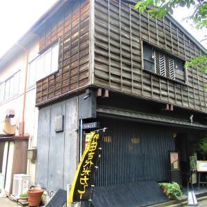 茶馬古道  (行田市)