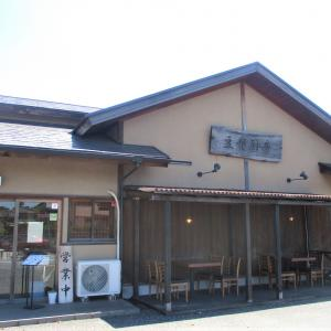 豆腐厨房  (日高市)