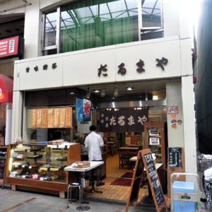だるまや餅菓子店  (北区十条)
