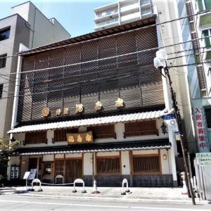 満寿家  (さいたま市浦和区)