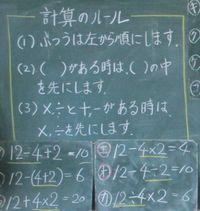 計算の順序一般化