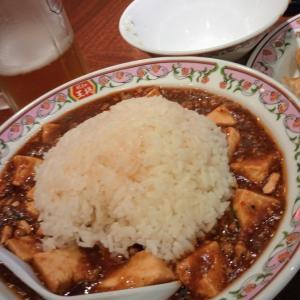王将で麻婆豆腐に中ライスをドボンと、ぶっこむと超いけるよ!