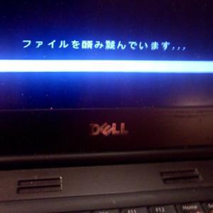 マイノートPCが突然、お亡くなりになりました。