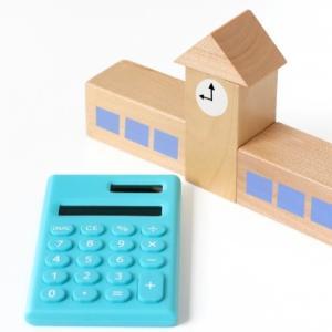 【記事掲載】教育費はどのくらいかかるの?教育費の貯め方や負担を減らすポイント