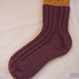 【socks 36】MOCK CABLE SOCKS