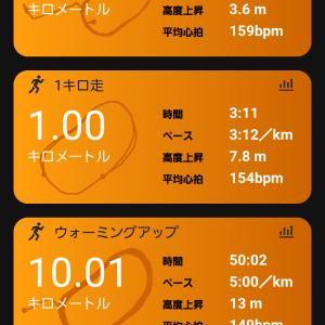 1キロ走必要だったのだろうか…