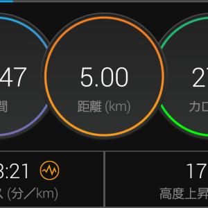 スランプ&5キロ走まとめ