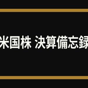 【RBLX】ロブロックス決算備忘録(予想と結果)