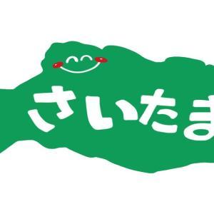 【企業情報】マミヤ・オーピー株式会社
