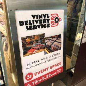 Vinyl Delivery Service