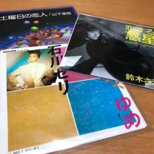 レコード日記(幡ヶ谷)