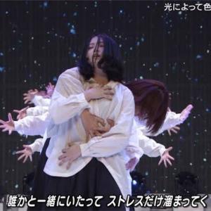欅坂46アンビバレントを考察。同調圧力に対する現在の日本人の闇を描いた曲!