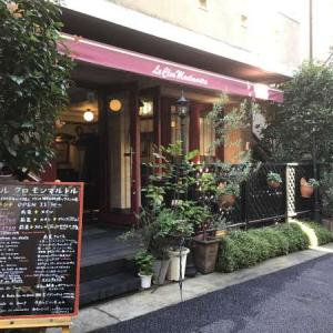 神楽坂のル・クロ・モンマルトルで老舗フレンチビストロの味を