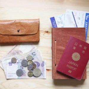 海外旅行におすすめの財布はコレ!盗難・スキミング対策は必須