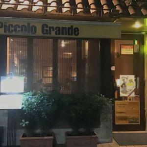 麻布十番『ピッコログランデ』は芸能人にも人気のイタリアン