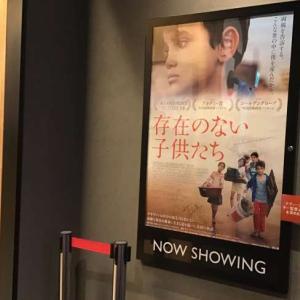 映画「存在のない子供たち」両親を告訴する12歳レバノン少年