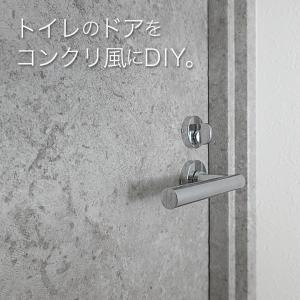 トイレのドアをコンクリ風にDIY。