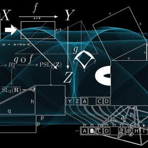国公立大理系志望者向け!センター試験瞬殺解答法(あと一回しかないけど) 物理編 ~9割突破のための次元解析、パラメタ遊び~