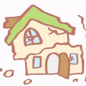 【新築一戸建て】地震保険の金額や特徴を調査