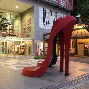 「靴の街」長田で出会った自転車のおっちゃん/神戸ルミナリエ情報