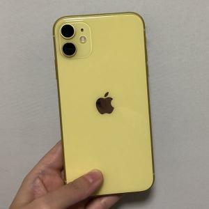 iPhone11の機能(ホームボタン、スクリーンショット、ライト、半角カタカナ)