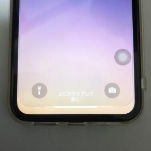 iPhoneにホームボタンを追加してスクリーンショットを撮る方法