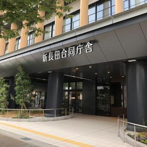 新長田の図書コーナーと読書会に行ってきた(兵庫県神戸市)