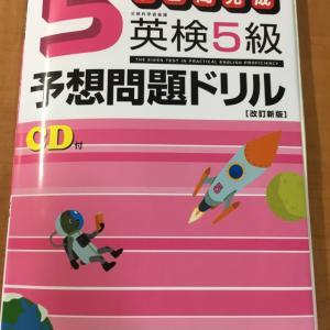 英検5級 トレーニング(44) She is reading a book.