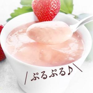 太らない夢のスイーツでダイエット【TOKYO Sweets Diet】