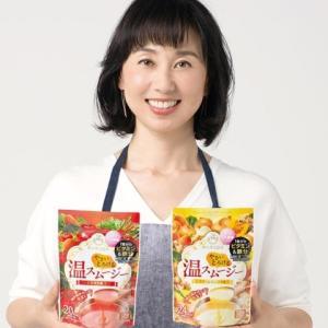 東尾理子さんが産後7キロも痩せた酵水素328選やさいとろける温スムージー