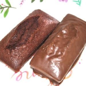 バレンタインの義理チョコがめんどうくさい時は