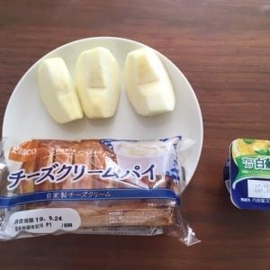 チーズクリームパイとりんごの朝ごはん