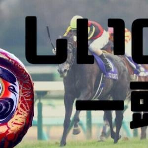 【 2021/09/06 】 #盛岡競馬  #大井競馬  全レース予想