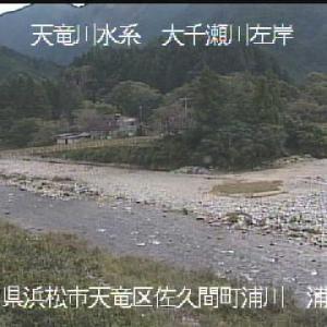 浦川は今日から入漁が無料です