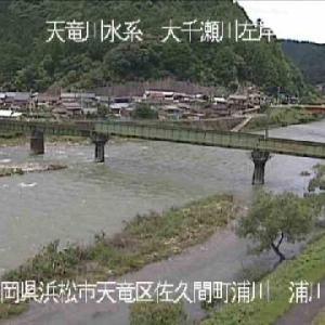 浦川、錦橋下流の記憶