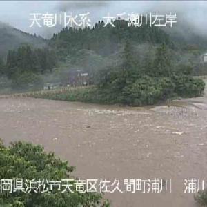 HG浦川、またまた大増水